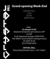Grand-opening Week-End