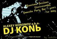 DJ Конь aka LK