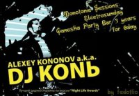 DJ ���� aka LK