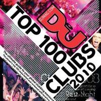 Предварительные результаты DJMag TOP 100