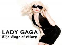 Новый супер клип от Lady Gaga