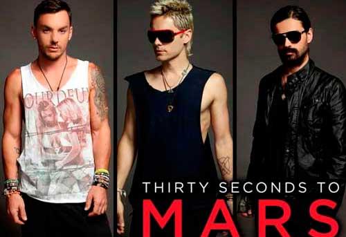 30 секунд к марсу: