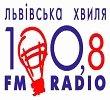 Lviv wave radio / Львівська Хвиля