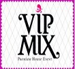 VIP MIX / Радио Вип Микс