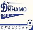 Радио Динамо / Dynamo radio