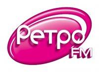 Retro FM / Ретро ФМ радио