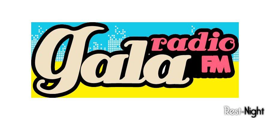 Gala Radio / Гала Радио