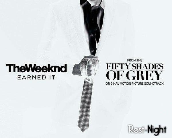 �������� Earned It - �������������� ���� �� The Weeknd