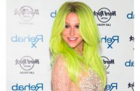 ����� True Colors �� ���������� Kesha