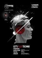 LETS PLAY TECHNO