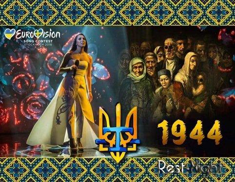 Победа Джамалы на Евровидении 2016